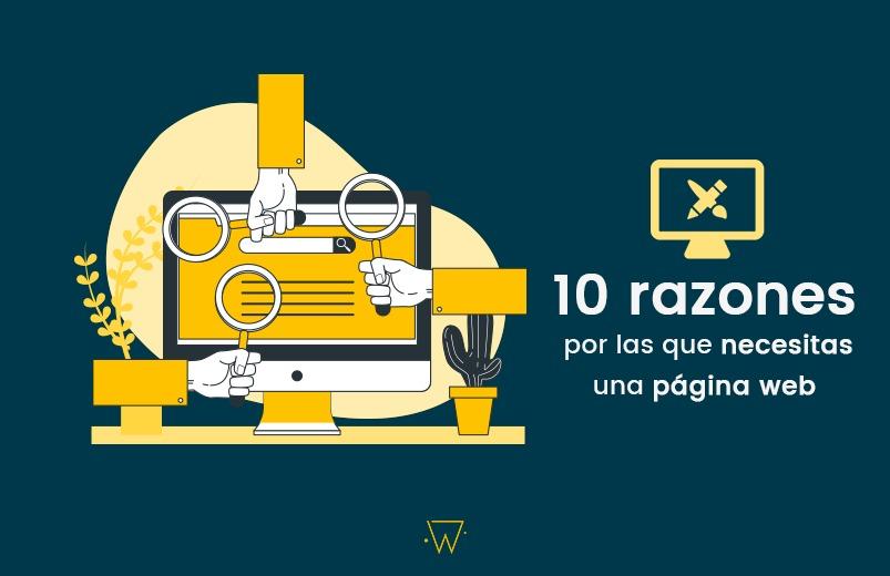 portada artículo 10 razones por las que necesitas un dseño web